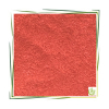 Pearl Bright Red 500 g